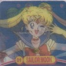 Sailor Moon Action Flipz #1 - Sailor Moon