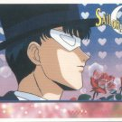 Sailor Moon Artbox/Second Series Sticker #24 - Tuxedo Mask