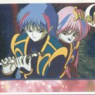Sailor Moon Artbox/Second Series Sticker #25 - Ail and An