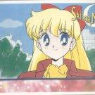 Sailor Moon Artbox/Second Series Sticker #28 - Mina