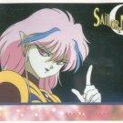 Sailor Moon Artbox/Second Series Sticker #40 - An