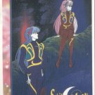 Sailor Moon Artbox/Second Series Sticker #70 - Ail and An