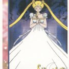 Sailor Moon Artbox/Second Series Sticker #72 - Princess Serenity