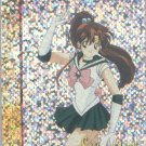 Sailor Moon Artbox/Second Series Foil Sticker #S4 - Sailor Jupiter