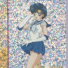 Sailor Moon Artbox/Second Series Foil Sticker #S5 - Sailor Mercury