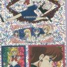 Sailor Moon JPP/Amada Double Sticker Style #4