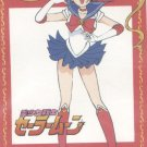 Sailor Moon JPP/Amada Sticker Card #1