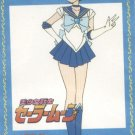 Sailor Moon JPP/Amada Sticker Card #2