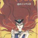 Sailor Moon JPP/Amada Sticker Card #5