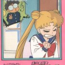Sailor Moon JPP/Amada Sticker Card #8