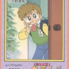 Sailor Moon JPP/Amada Sticker Card #11