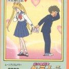 Sailor Moon JPP/Amada Sticker Card #18