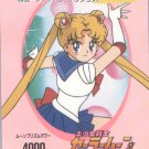 Sailor Moon JPP/Amada Sticker Card #25
