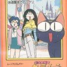 Sailor Moon JPP/Amada Sticker Card #28