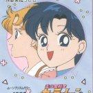 Sailor Moon JPP/Amada Sticker Card #29