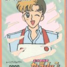 Sailor Moon JPP/Amada Sticker Card #34