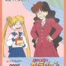 Sailor Moon JPP/Amada Sticker Card #40