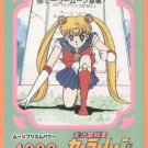 Sailor Moon JPP/Amada Sticker Card #56