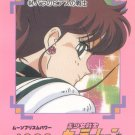 Sailor Moon JPP/Amada Sticker Card #64