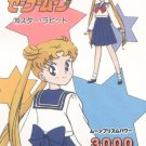 Sailor Moon JPP/Amada Sticker Card #70