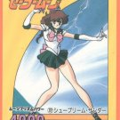 Sailor Moon JPP/Amada Sticker Card #72