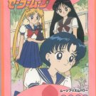 Sailor Moon JPP/Amada Sticker Card #73