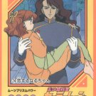 Sailor Moon JPP/Amada Sticker Card #74
