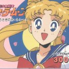 Sailor Moon JPP/Amada Sticker Card #75