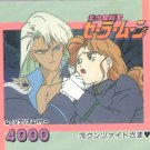 Sailor Moon JPP/Amada Sticker Card #79