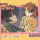 Sailor Moon JPP/Amada Sticker Card #81