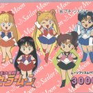 Sailor Moon JPP/Amada Sticker Card #85