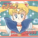 Sailor Moon JPP/Amada Sticker Card #87