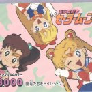 Sailor Moon JPP/Amada Sticker Card #88