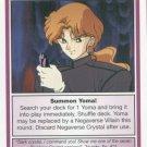 Sailor Moon Premiere CCG Card #88