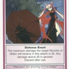 Sailor Moon Premiere CCG Card #105