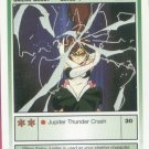 Sailor Moon Premiere CCG Card #109