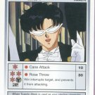 Sailor Moon Premiere CCG Card #111
