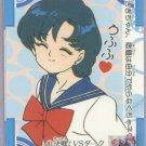 Sailor Moon Carddass Card #81
