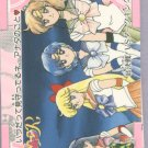 Sailor Moon Carddass Card #85