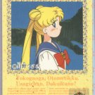 Sailor Moon Carddass Card #88