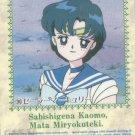 Sailor Moon Carddass Card #90