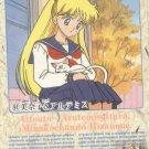 Sailor Moon Carddass Card #91