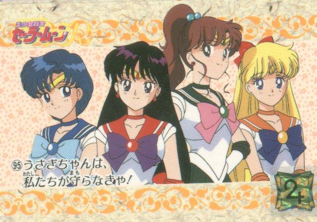 Sailor Moon Carddass Card #95