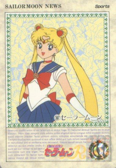 Sailor Moon Carddass Card #107