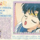Sailor Moon Carddass Card #120