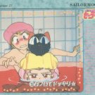 Sailor Moon Carddass Card #137