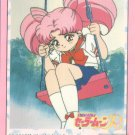 Sailor Moon Carddass Card #140