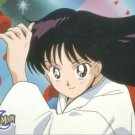 Sailor Moon Archival Trading Card #9
