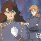 Sailor Moon Archival Trading Card #30