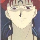 Sailor Moon Archival Trading Card #37
